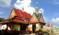 Binh Phuoc – Das ursprüngliche und attraktive Touristenland