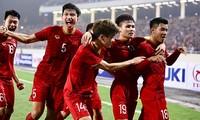 Trainer Park Hang-seo beruft 37 Fußballer der vietnamesischen Fußballnationalmannschaft ein