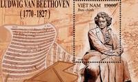 Herausgabe des Briefmarkensets über den talentierten Komponisten Beethoven