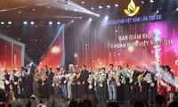 22. Filmfestival Vietnam wird im September in Hue stattfinden