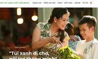Präsentation der Website und der Kommunikationskampagne zur Reduzierung von Plastik-Emissionen