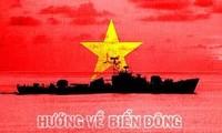 中国对东海的主权宣示无法接受