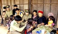 《越南人权法案》与越美关系的发展趋势背道而驰