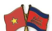 加强越柬团结情谊