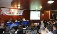 常设仲裁法院仲裁庭作出东海争端裁决后的东盟对话