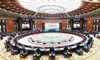 二十国集团领导人第十一次峰会落幕