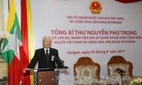 阮富仲探望越南驻缅甸大使馆  会见旅缅越南人