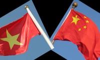越中北部湾湾口外海域工作组第八轮磋商在北京举行