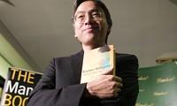 日裔英国籍作家石黑一雄荣获2017年诺贝尔文学奖