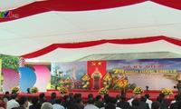 越南北部富寿省举行泸江大捷70周年纪念会