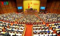 越南十四届国会四次会议表决通过《公债管理法修正案》