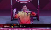 越南残疾人举重运动员黎文公荣获金牌 打破世界纪录