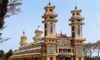Die Aufsichtsgruppe des Außenausschusses des Parlaments in der Provinz Tay Ninh