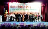 Klub für Deutsche Sprache an der Hanoier Rechtshochschule
