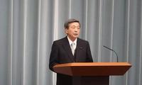 G7-Energieministertreffen diskutiert Investitionsförderung