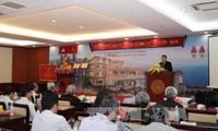 Ho Chi Minh Stadt ruft Auslandsvietnamesen zum Aufbau des Landes auf