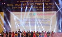 Bai Choi-Gesang des Südens wird immaterielles Kulturerbe der Menschheit