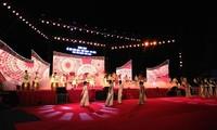 Eröffnung des Festes für Kultur, Sport und Tourismus in Tien Giang