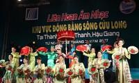 Musikfestival der Region Mekong-Delta 2019