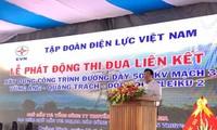 Vizepremierminister Trinh Dinh Dung nimmt an Startzeremonie des Wettbewerbs zur Verbindung von Stromprojekten teil