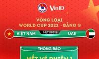 Das Spiel zwischen Vietnam und VAE in der 2. Qualifikationsrunde für WM 2022 ausverkauft