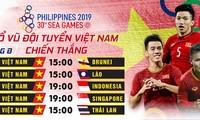 SEA Games 30: Indonesische Medien sehen U22-Fußballmannschaft Vietnams als große Herausforderung