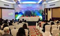 Das Nationaltourismusjahr 2020 Hoa Lu - Ninh Binh veröffentlicht