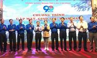 Treffen aller Generationen der Beteiligten an der Baustelle Kommunistischer Jugendlicher