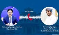 Verstärkung bilateraler Zusammenarbeit zwischen Vietnam und Oman