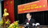 Upacara peringatan Hari Guru Vietnam di Akademi Politik dan Administrasi Nasional Ho Chi Minh