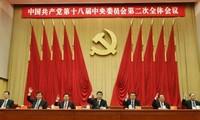 Sidang pleno II Komite Sentral Partai Komunis Tiongkok berakhir