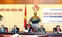 Dewan urusan Etnis minoritas mengadakan sidang pleno ke-7