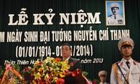 Provinsi Thua Thien Hue memperingati ultah ke-100 Hari Lahir Almarhum Jenderal Nguyen Chi Thanh