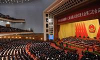 Persidangan ke-2 KRN Tiongkok angkatan ke-12 dibuka