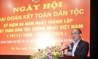 Ketua MN Vietnam, Nguyen Sinh Hung: bersatu, membangun Ibukota yang kuat dan sejahtera