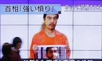Jepang dengan gigih tidak memberikan konsesi terhadap teroris