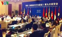 Konferensi ke-9 SOM ASEAN-Tiongkok tentang DOC