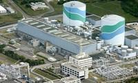 """Jepang untuk pertama kalinya menghasilkan kembali listrik tenaga nuklir setelah dua tahun """"tidur"""""""
