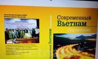 """Rusia meluncurkan buku dengan judul: """"Vietnam dewasa ini"""""""