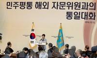 Republik Korea tidak melakukan kompromi dengan RDRK tentang masalah misil