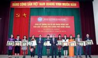 30 LSM asing yang tipikal mendapat penghargaan