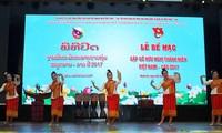 Penutupan pertemuan persahabatan pemuda dua negara Vietnam-Laos tahun 2017