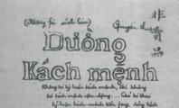 """Mengumumkan naskah asli Benda Nasional """"Jalan Revolusi"""""""