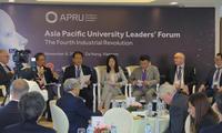 Forum Rektor Universitas-Universitas Asia-Pasifik