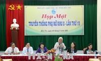 Wapres Viet Nam, Dang Thi Ngoc Thinh menghadiri pertemuan wanita Zona 8