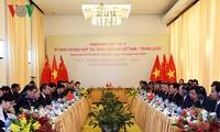 Sidang ke-11 Komite Pengarahan Urusan Kerjasama Bilateral Viet Nam-Tiongkok