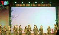 """Program temu pergaulan kesenian """"50 tahun kembang dan api Truong Bon"""""""