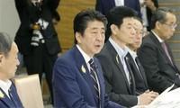 """Jepang mengumumkan RUU amandemen untuk menyingkirkan Republik Korea dari """"Daftar Putih"""""""