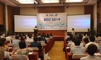 Konferensi internasional tentang teknologi komunikasi mutakhir