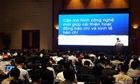 "Forum: ""Pers dan Teknologi"": Teknologi Digital Membantu Pers Melaksanakan dengan Baik Misinya"""